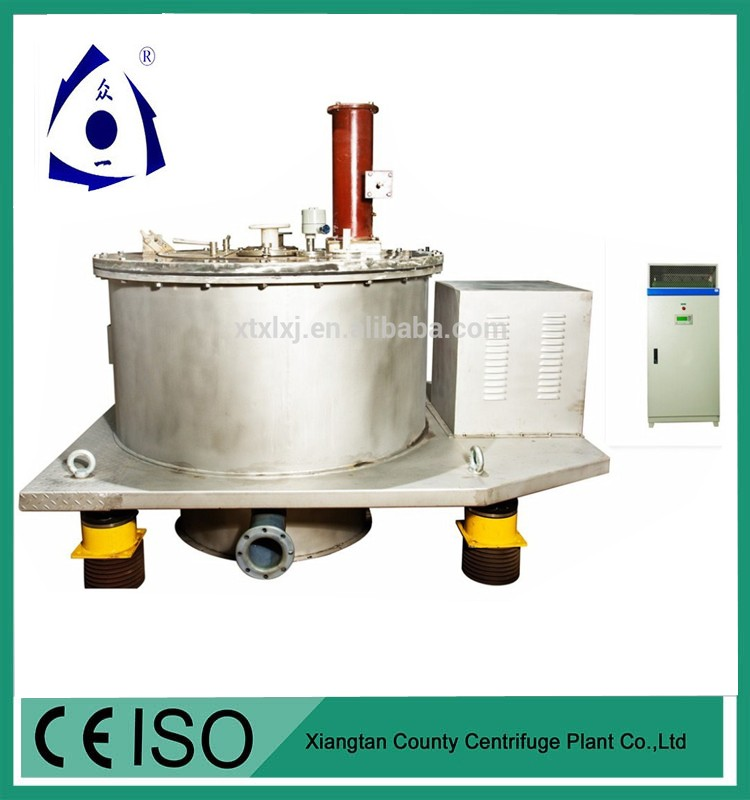 Automatic Industrial Centrifugal Dewatering Machine