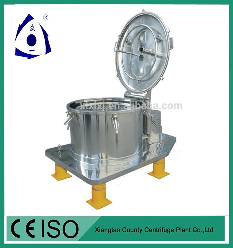 PS Series Food Grade Industrial Centrifuge