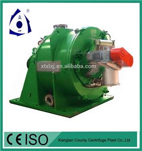 GKH Series Siphon Peeler Chemical Industrial scale Centrifuge
