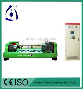 2 phase Oilfield Mud Horizontal Decanter Centrifuge