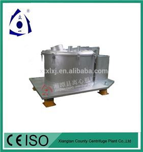 Vertical Continuous Centrifuge For Ferrous Sulfate Separation