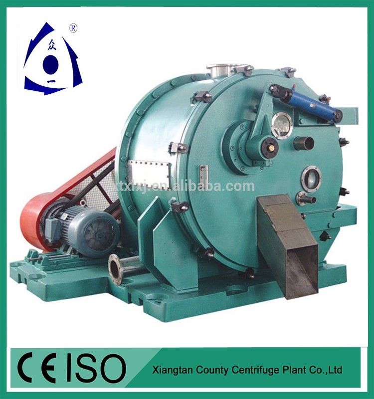 Automatic PVC Dewatering Centrifuge with ISO 9001