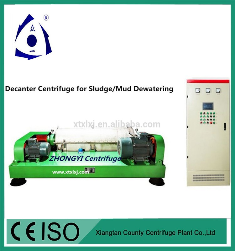 Horizontal Continuous Flow Centrifugal Dewatering Machine