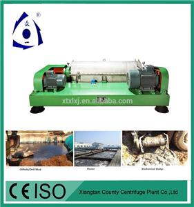 High Efficiency Continuous Industrial Centrifuge