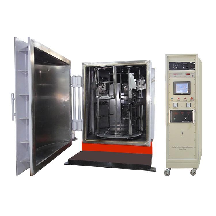 Vacuum PVD Sputtering Machine
