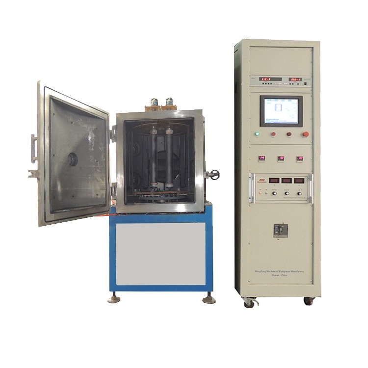 Small PVD Sputtering Coating Machine