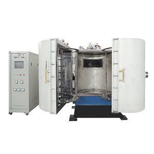 Plastic Decorations Aluminum Coating Machine