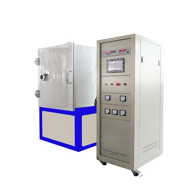 Small Vacuum Metallizing Coating Machine