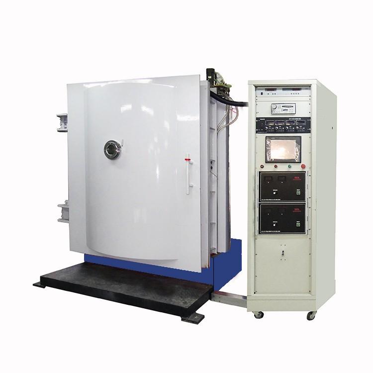 Auto Parts Vacuum Sputtering Machine