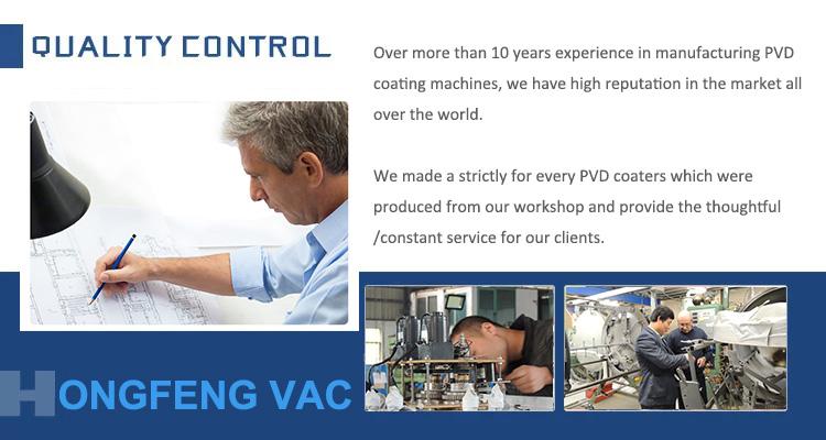 PVD machine