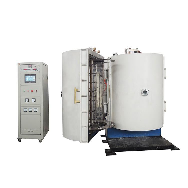 Knobs Vacuum Metallizing Coating Machine