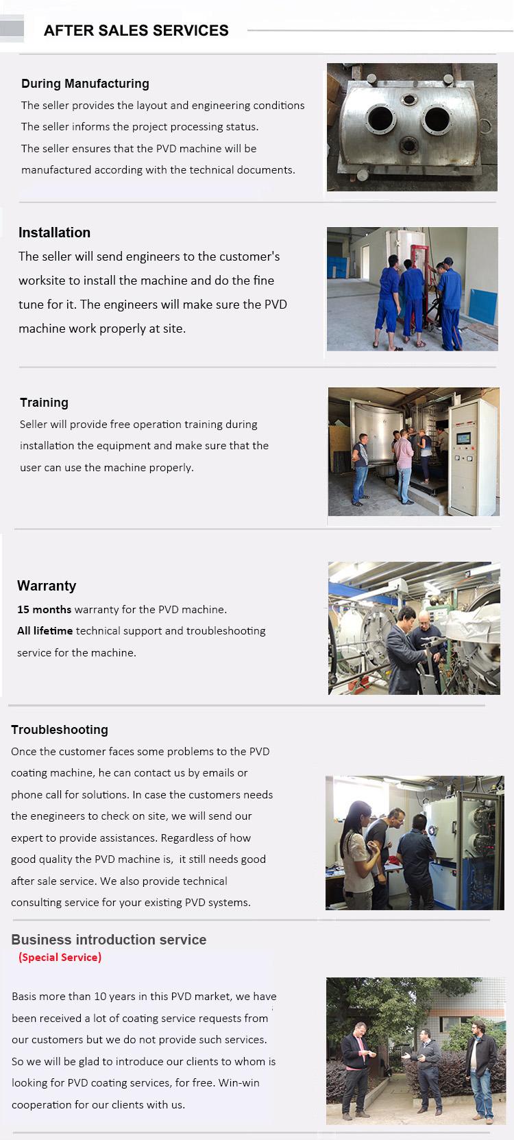 vacuum glass coating machine