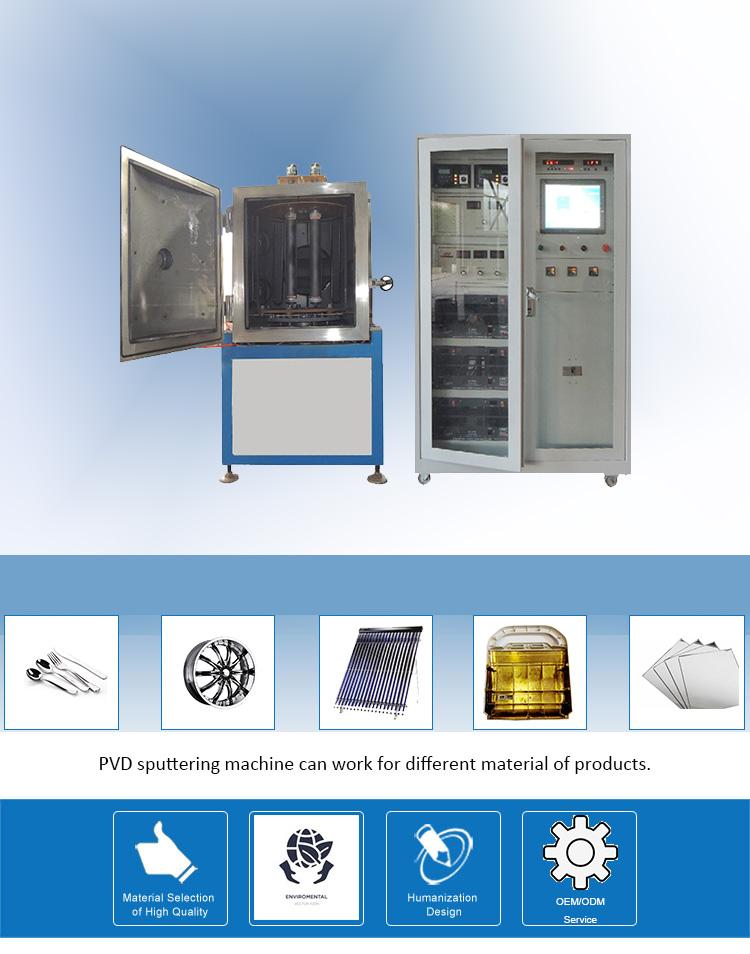 sputtering evaporation coating machine
