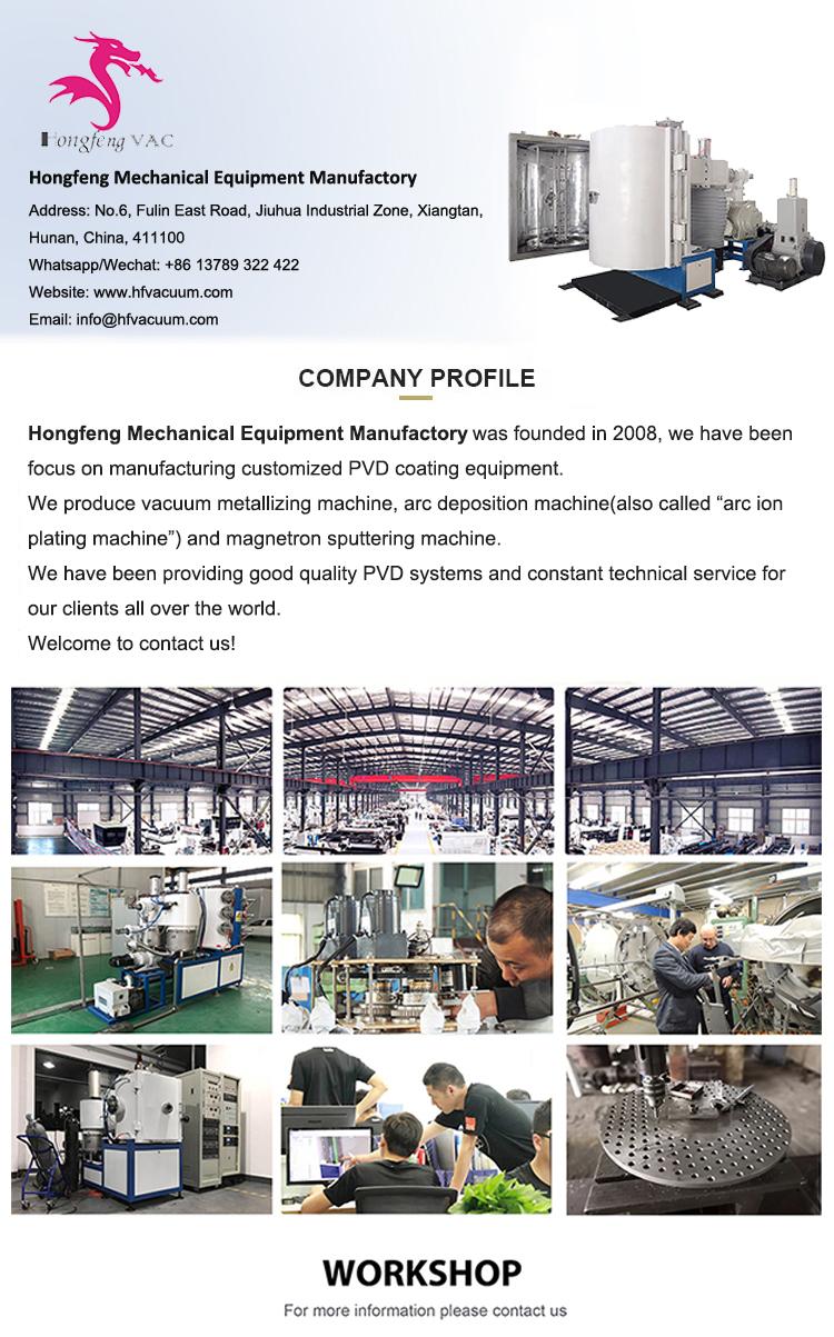 vacuum Metallizing Coating Machine