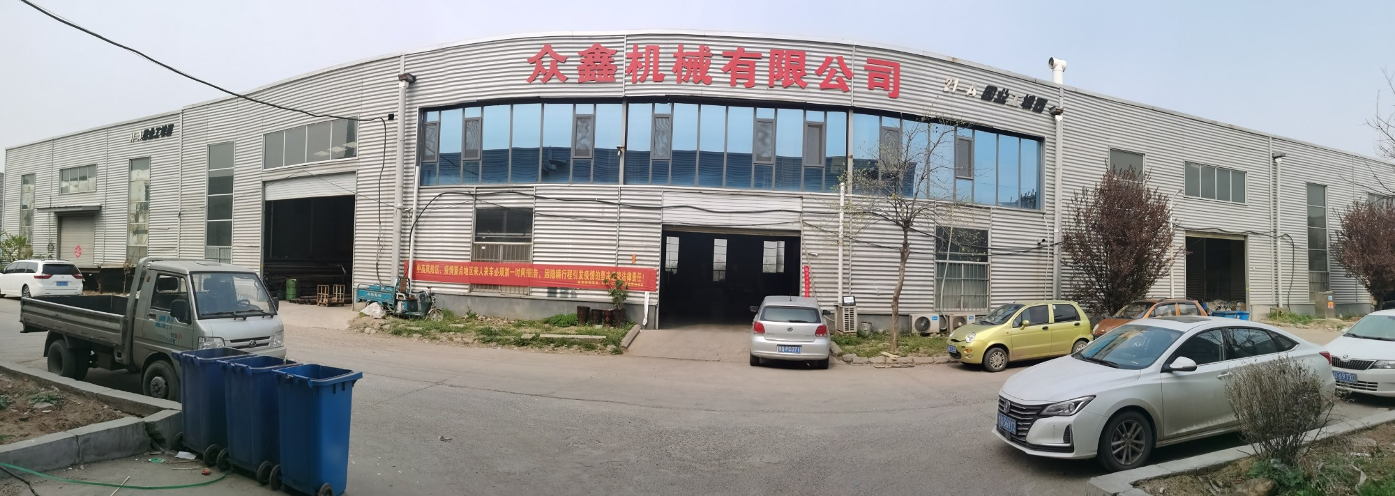 Yishui Zhongxin Machinery Co., Ltd.