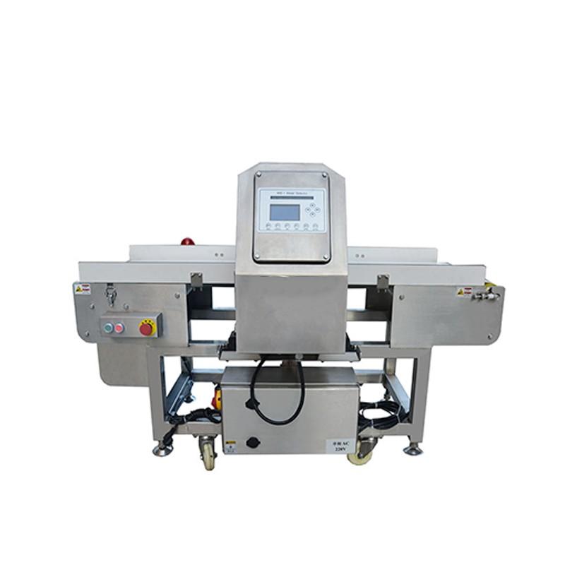 Gravity Grain Feed Food Processing Metal Detectors