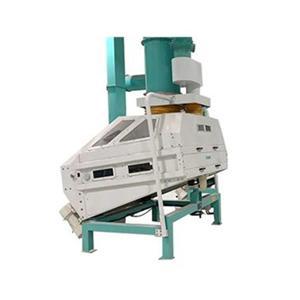Grain Cleaning Segregation Classifier Destoner