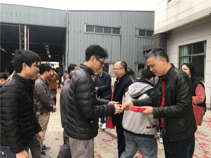利达包装隆重举行2019年春茗会