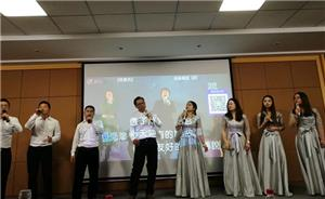 "LD Packaging CO., held the 1st group singing competition -""The Voice of LD PACK"" in 2018"