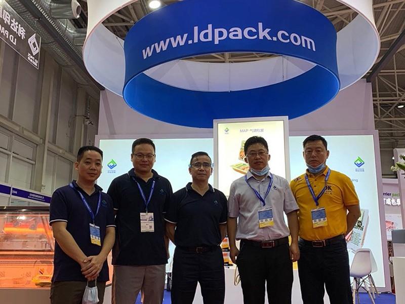 利达亮相第18届中国国际肉类工业展