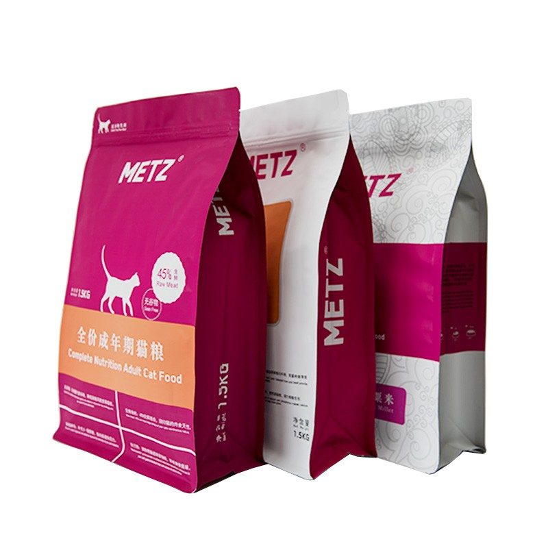 Flat Bottom Pouches Bags For Pet Food
