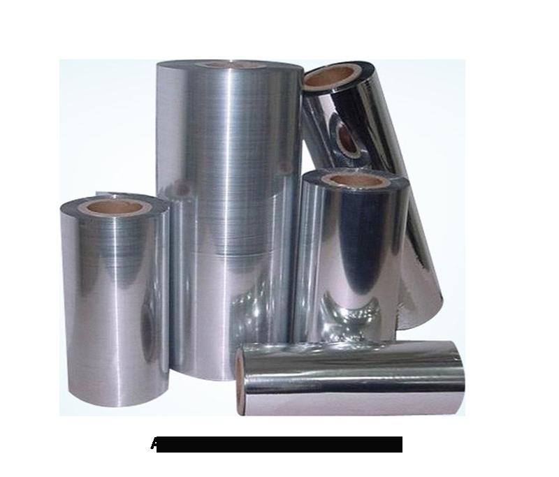 Film composito in alluminio