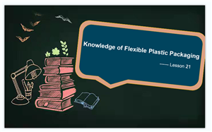 خاصية الحاجز للتغليف البلاستيكي المرن