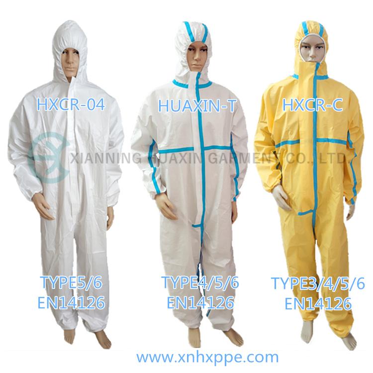 タイプ56の使い捨て保護作業服