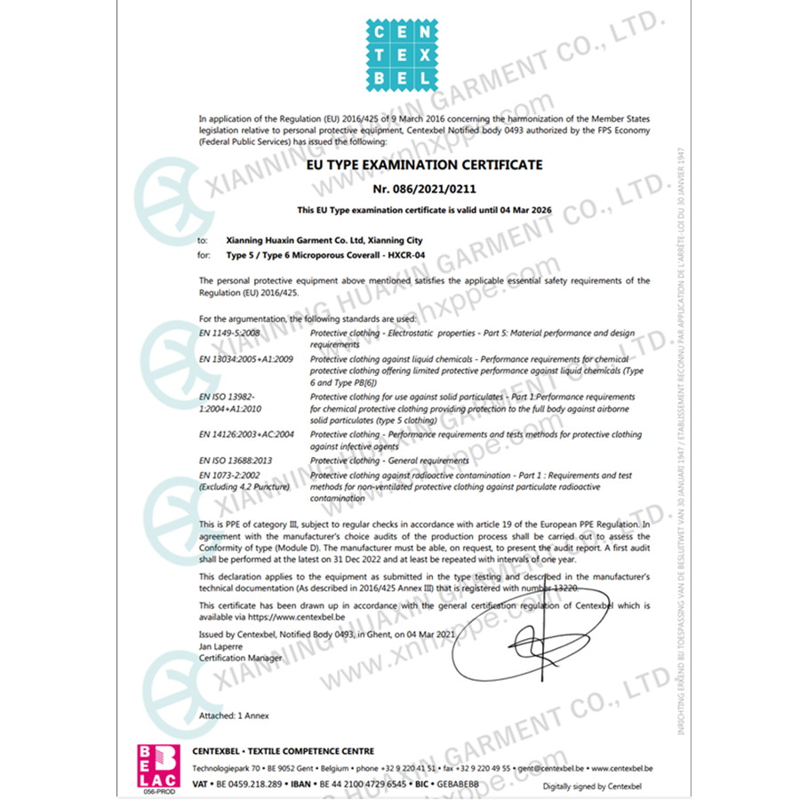 개인 보호 장비 규정 (EU) 2016/425