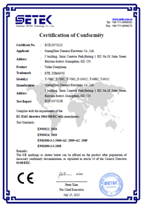 CE RoHS FCC Certificate Approved
