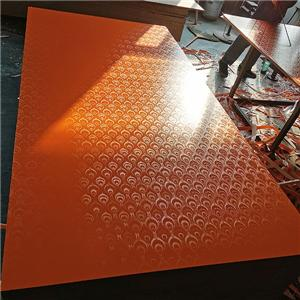 Embossed Melamine Laminated Mdf