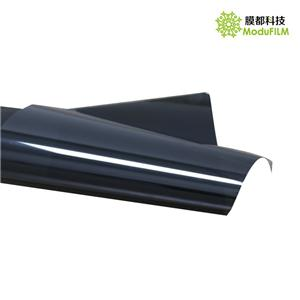 Heat Insulation Building Window Film