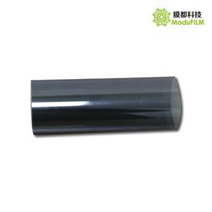 Smart Photochromic Film