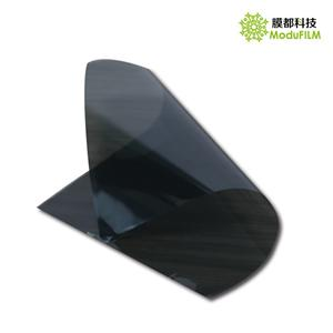 Barrier Infrared Building Window Film
