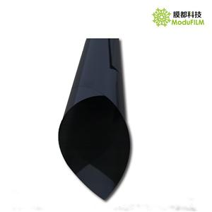 2mil Thickness Heat Insulation Car Window Film