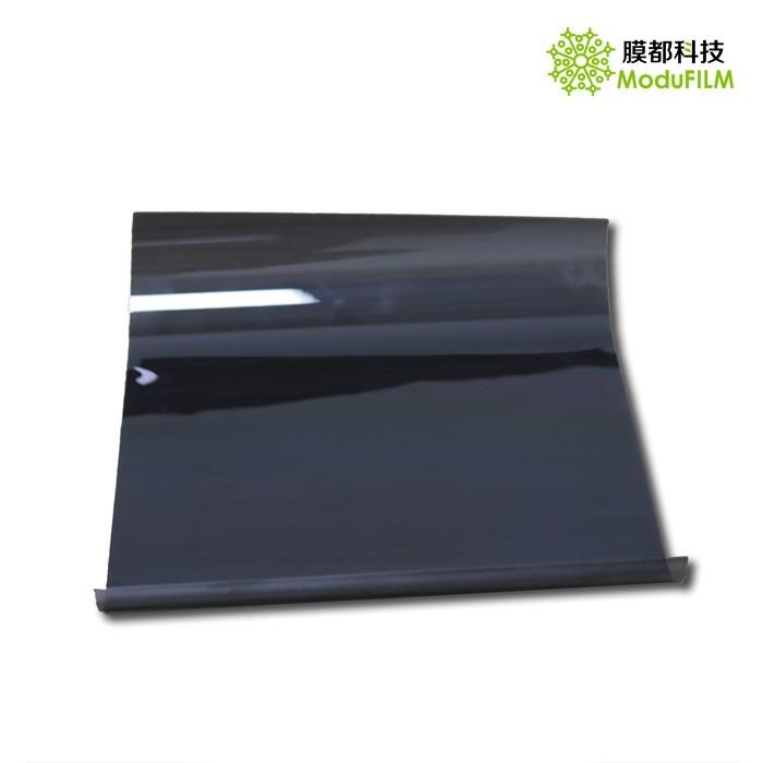 heat insulation solar control car window film