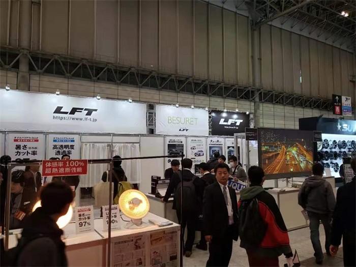 MODU Film In Japan Exhibition