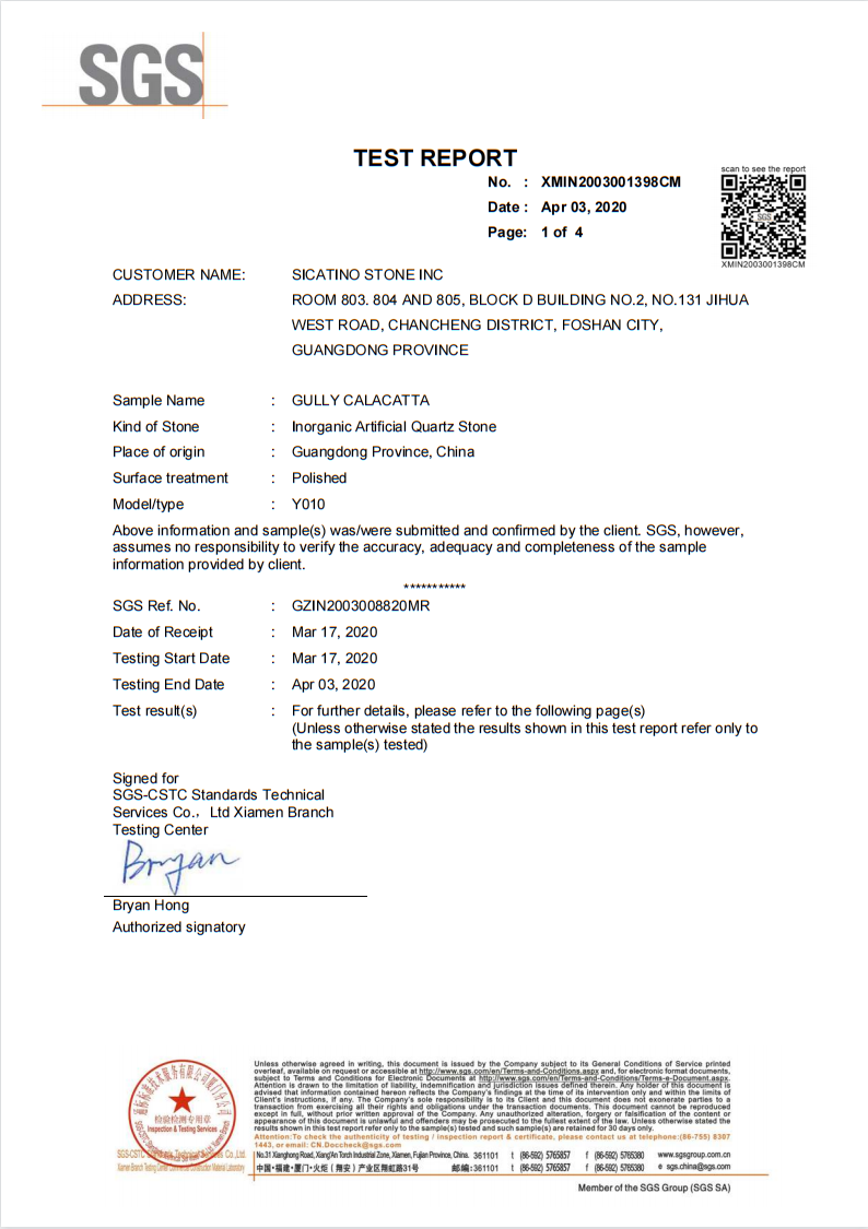 Test Report for UV resistant