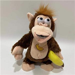 Animated Stuffed Gorilla With The Banana