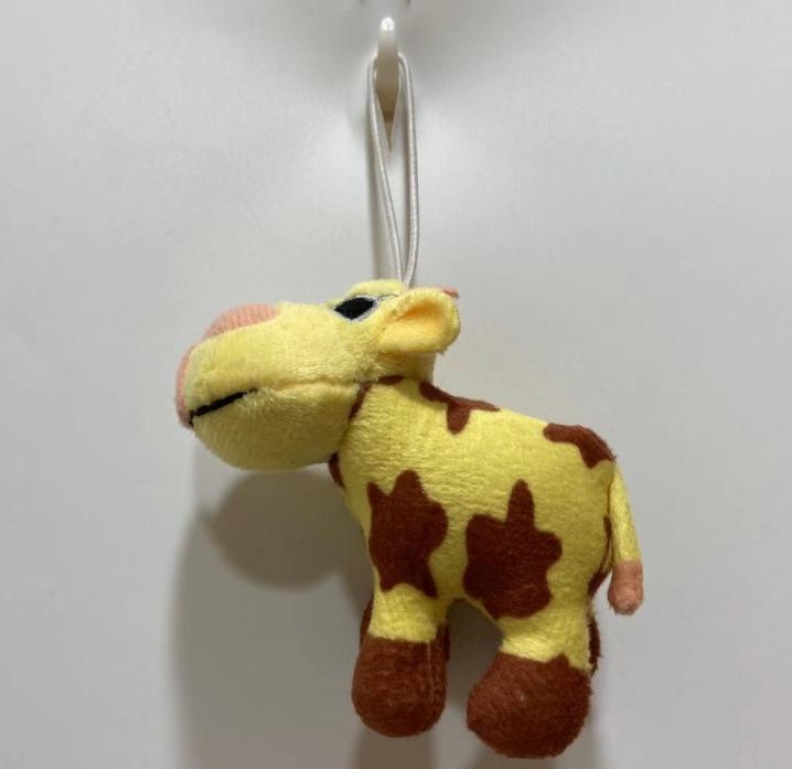 Plush cow keychain