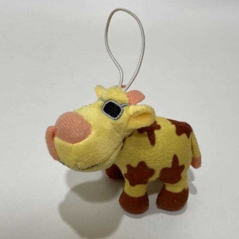 Plush Key Chain Cow Toy Manufacturers, Plush Key Chain Cow Toy Factory, Supply Plush Key Chain Cow Toy