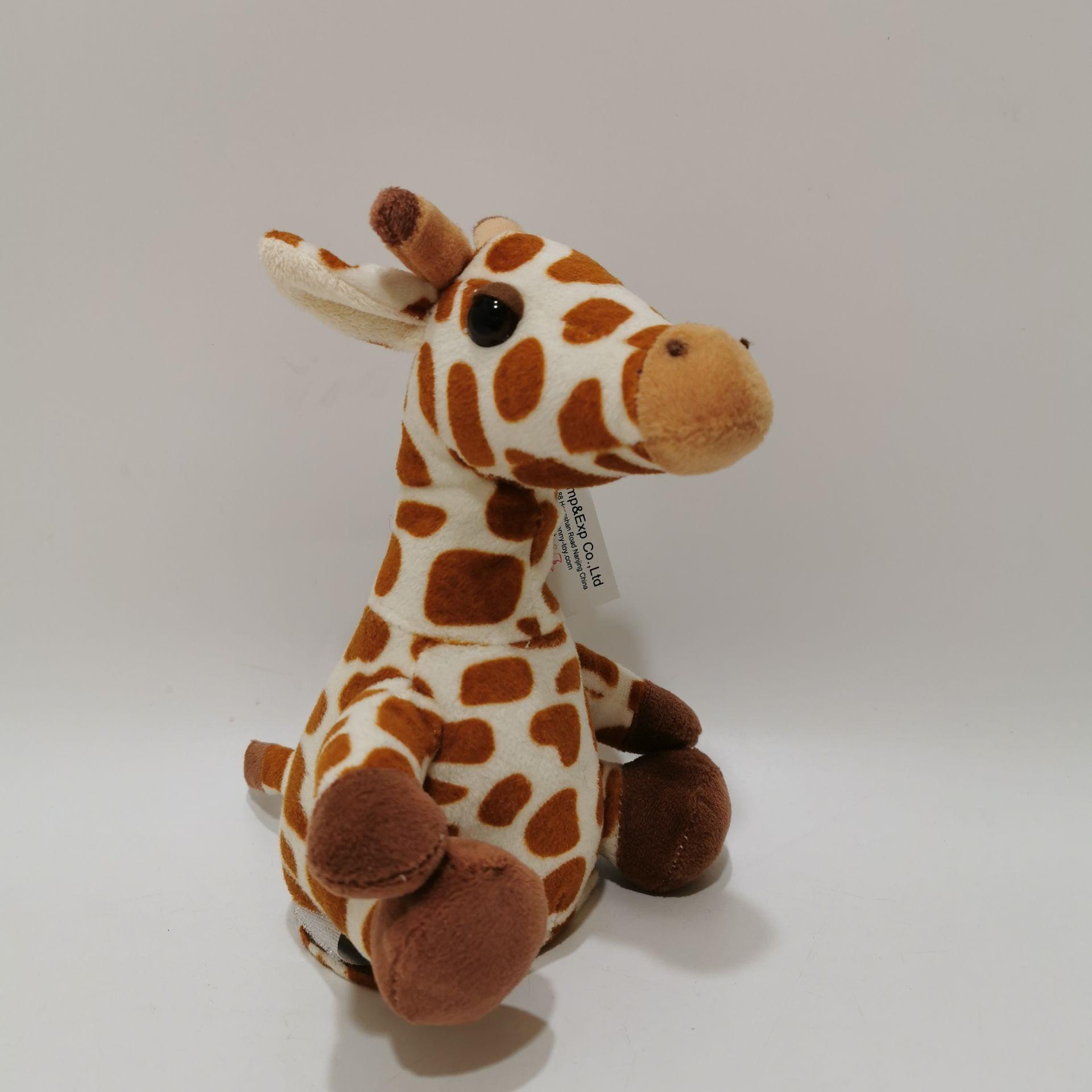 speaking plush giraffe toy