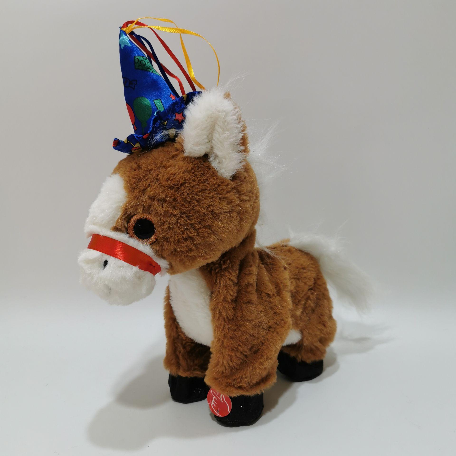 Поющая и танцующая лошадь