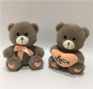 Cute Soft Teddy Bear With Heart