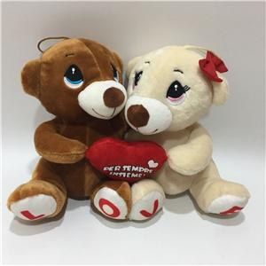 Valentine Plush Toys Dogs With Heart