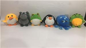 Plush Round Animal Foam Bath Toy