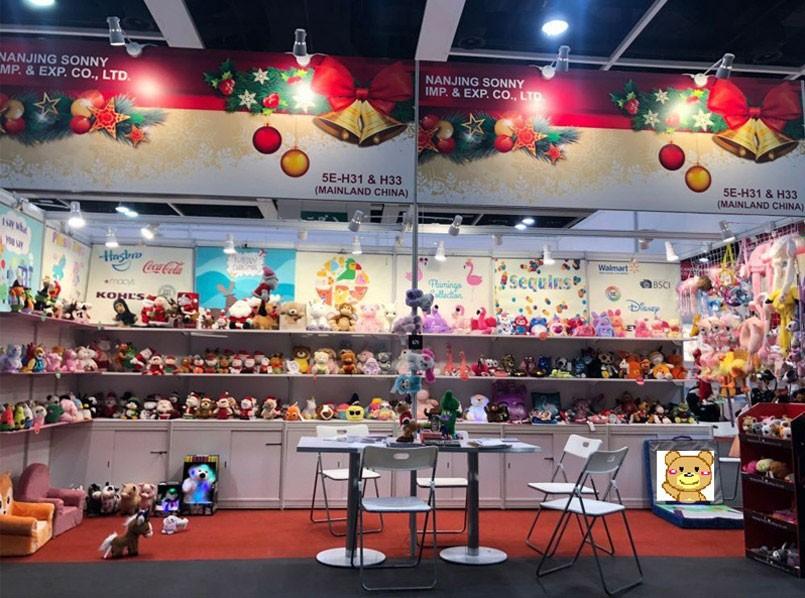 Mega Show en HK