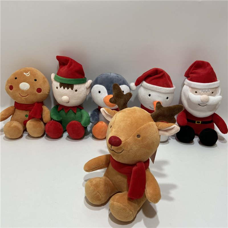 Christmas Elf plush toys