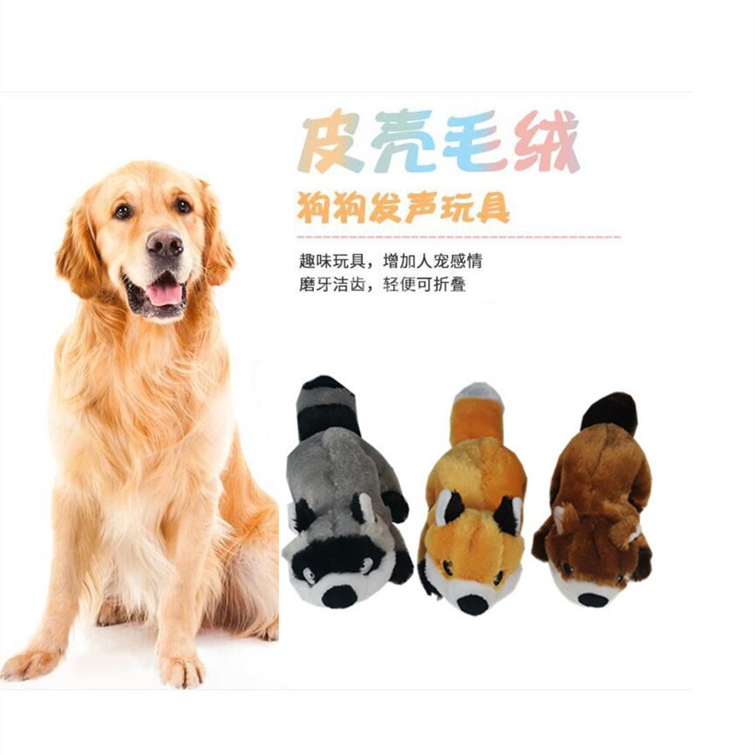3 ASSTD Animal Pet Toys