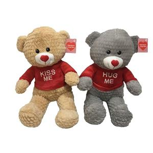 2 CLRS Valentine's Day Bear